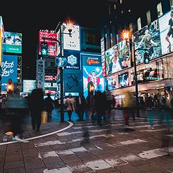 ข้อมูลเที่ยวญี่ปุ่น : ช้อปปิ้งย่านชินไซบาชิ