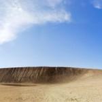 ข้อมูลเที่ยวญี่ปุ่น : เที่ยวเนินทราย (Tottori Sand Dunes)