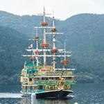 ข้อมูลเที่ยวญี่ปุ่น : ล่องเรือโจรสลัดท่องทะเลสาบอะชิ