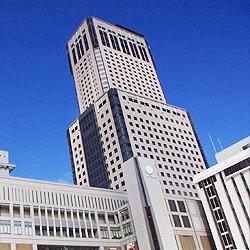 ข้อมูลเที่ยวญี่ปุ่น : เจอาร์ทาวเวอร์ (JR Tower)