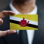 ข้อมูลเที่ยวบรูไน : ข้อควรปฏิบัติในประเทศบรูไน (The Common Treatment for he Brunei)