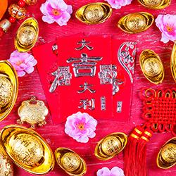 รู้ไว้ก่อนไปเที่ยว : ทัวร์ปีใหม่ เที่ยวปีใหม่ ประเทศจีน คำอวยพร สวัสดีปีใหม่