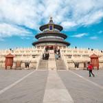 ข้อมูลเที่ยวจีน : หอบูชาเทียนถาน (Temple of heaven)