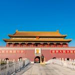 ข้อมูลเที่ยวจีน : จัตุรัสเทียนอันเหมิน (Tian an Men or Gate of Heavenly Peace)
