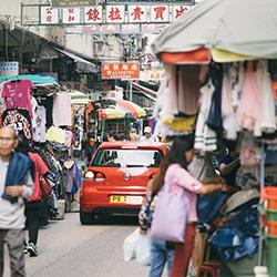 ข้อมูลเที่ยวฮ่องกง :  เลดี้ส์ มาร์เก็ต (Lady Market)