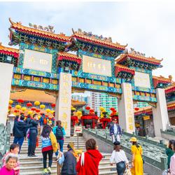 ข้อมูลเที่ยวฮ่องกง : วัดหวังต้าเซียน (Wong tai sin temple)