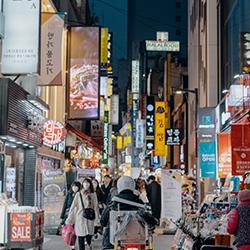 ข้อมูลเทียวเกาหล๊ : ตลาดกุกเจ (Gukje Market)