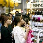 ข้อมูลเที่ยวเกาหลี : ช๊อปปิ้งที่เกาหลี