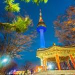 ข้อมูลเที่ยวเกาหลี : ล็อกความรักบนหอคอยสูงที่ เอ็น โซลทาวเวอร์