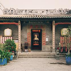 ข้อมูลเที่ยวเที่ยวมาเก๊า : วัดลินฟง (Lin Fong Temple)