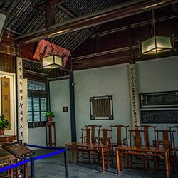 ข้อมูลเที่ยวมาเก๊า : คฤหาสน์หลู่เกา (Lou Kau Mansion)