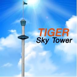 ข้อมูลเที่ยวสิงคโปร์ : Tiger Sky Tower หอชมวิวที่สูงที่สุดในสิงคโปร์