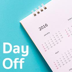 วันหยุดราชการและ วันหยุดธนาคาร ประจำปี พ.ศ. 2559