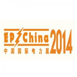 งานแสดงสินค้า จีน EP CHINA 2014