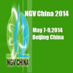 งานแสดงสินค้า จีน NGV China 2014