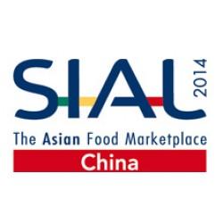 งานแสดงสินค้า จีน SIAL China 2014