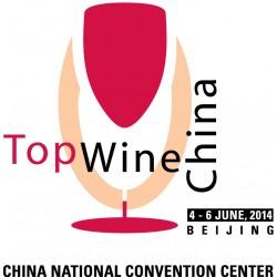 งานแสดงสินค้า จีน TWC 2014