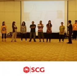 บริษัท ปูนซิเมนต์ไทย จำกัด (มหาชน) | SCG