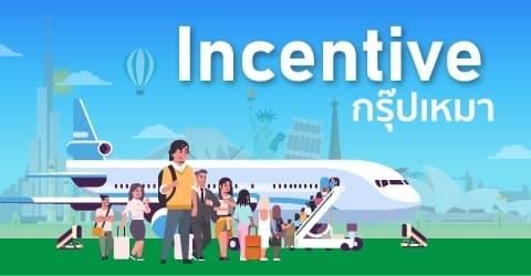 index-banner-2