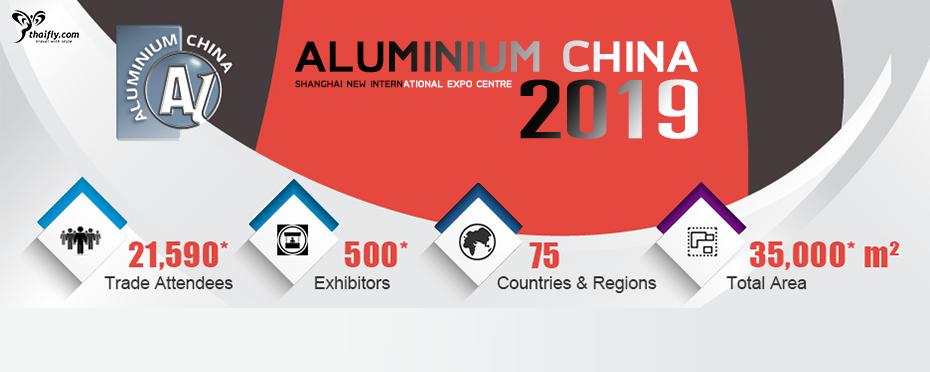 ALUMINIUM CHINA