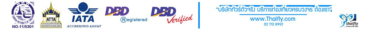 www.thaifly.com,บริษัททัวร์,ทัวร์ครบวงจร,รับยื่นวีซ่า,ทัวร์ต่างประเทศ,รับจัดกรุ๊ปทัวร์,บริการรถเช่า,จัดกรุ๊ปเหมา