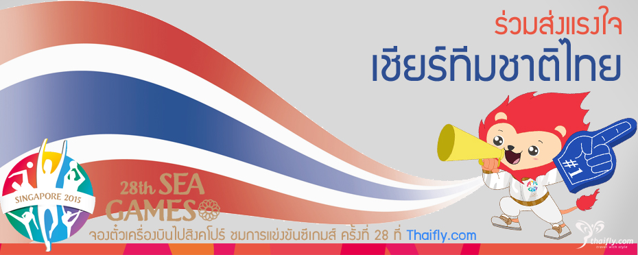 http://www.thaifly.com/index.php?route=product/category&path=61_506