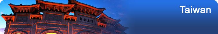 ทัวร์ไต้หวัน,TOUR TAIWAN