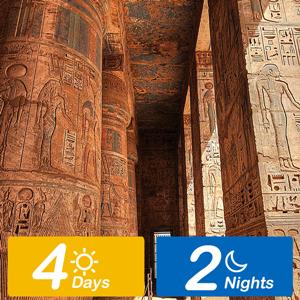 ทัวร์อียิปต์ 4 วัน 2 คืน