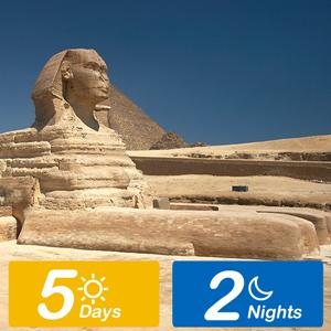 ทัวร์อียิปต์ 5 วัน 2 คืน