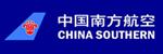 จองตั๋วเครื่องบิน China Southern