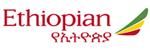 จองตั๋วเครื่องบิน Ethiopian airlines