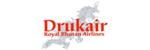 จองตั๋วเครื่องบิน Druk Air