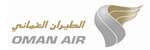 จองตั๋วเครื่องบิน Oman Air