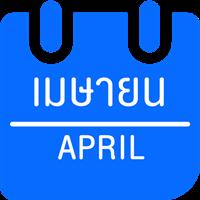 ทัวร์เกาหลี เมษายน