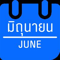 ทัวร์เกาหลี มิถุนายน