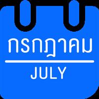 ทัวร์เกาหลี กรกฎาคม