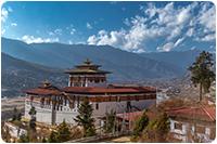 จัดกรุ๊ปทัวร์ภูฏาน : พาโรริงปุงซอง