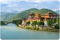 จัดกรุ๊ปทัวร์ภูฏาน : พูนาคาซอง