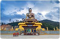 จัดกรุ๊ปทัวร์ภูฏาน : ไหว้พระศรีศากยมุนีย์