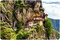 จัดกรุ๊ปทัวร์ภูฏาน : วัดถ้ำเสือ
