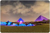 จัดกรุ๊ปทัวร์อียิปต์ : เที่ยวชม Sound and Light Show