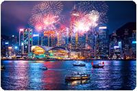 จัดกรุ๊ปทัวร์ฮ่องกง : เที่ยวงานเทศกาล