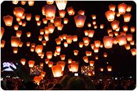 จัดกรุ๊ปทัวร์ไต้หวัน: ดูงานเทศกาล