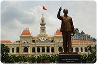 จัดทัวร์เวียดนาม : สุสานประธานาธิบดี