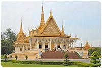 จัดทัวร์กัมพูชา : พระบรมราชวังจตุมุขสิริมงคล
