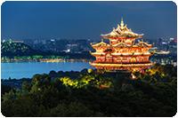 จัดกรุ๊ปทัวร์จีน : ชมวิวทิวทัศน์