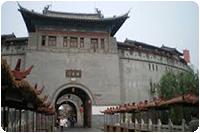 จัดทัวร์จีน : ลู่หยาง