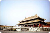 จัดทัวร์จีน : ปักกิ่ง