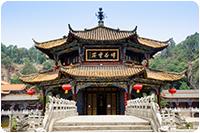 จัดทัวร์จีน : คุนหมิง