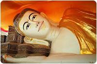 จัดทัวร์พม่า : พระพุทธไสยาสน์ชเวตาเลียว